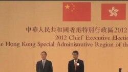 海峡论谈: 香港特首选举和香港前途