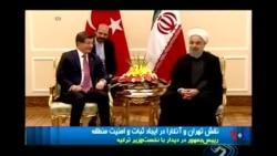 2016-03-06 美國之音視頻新聞: 伊朗土耳其領袖同意加強合作和貿易