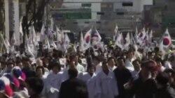韓國慶祝獨立紀念日