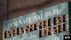 Planet e Presidentit Obama për shkurtimin e deficitit buxhetor