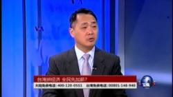 海峡论谈: 台湾拼经济 全民先加薪?