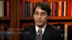 [인터뷰 오디오 듣기] 프랭크 자누지 맨스필드재단 대표