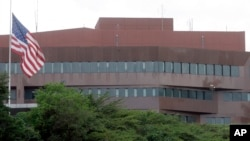 Посольство США в Каракасе, Венесуэла