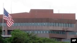 Caracas'taki ABD Büyükelçiliği