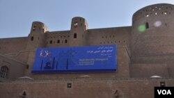 """پنجمین دور """"گفتگوهای امنیتی هرات"""" به هدف ایجاد تفاهم بیشتر بین کشورهای منطقه امروز در هرات برگزار شد."""
