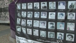 Syrian Conflict Gives Hope for Families of Missing Lebanese