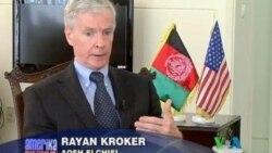 """AQSh elchisi Rayan Kroker: """"Afg'onistonni o'z holiga tashlab qo'ymaymiz""""/Ambassador Crocker on Afghanistan"""