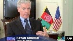رایان کراکر از دیپلماتهای برجسته ایالات متحده و سفیر پیشین آمریکا در افغانستان، عراق، پاکستان، سوریه، کویت و لبنان
