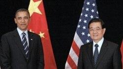 رییس جمهوری چین به امریکا سفر می کند