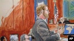 هۆڵی دادگاییکردنی ئهحمهد گهیلانی له دادگای فیدراڵی له شـاری مانهاتنی نیویۆرک، (ئهرشیفی 12 ی دهی 2010)