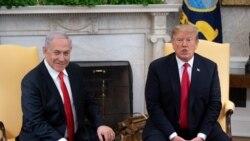 Trump နဲ႔ Netanyahu ႏွစ္ႏုိင္ငံခ်စ္ၾကည္ေရး ႀကိဳးပမ္း