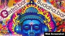 ဗုဒၶရုပ္ပြားေတာ္ရဲ႕ ဦးေခါင္းေတာ္မွာ နားၾကပ္တပ္ဆင္ထားတဲ့ Buddha Bar လို႔ အမည္ေပးထားတဲ့ ပါတီပြဲေၾကာ္ျငာ လက္ကမ္းစာေစာင္။