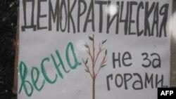 «Яблочный» Северо-Запад