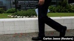 Entrée du cabinet panaméen Mossack Fonseca, le 9 mai 2016.