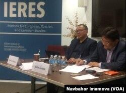 Valixon Tuleshov va Aydos Sarim, Jorj Vashington Universiteti, 14-yanvar, 2016