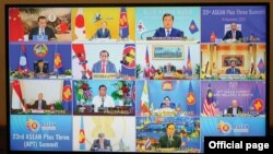 အြန္လုိင္းကက်င္းပတဲ့ ASEAN Plus Three ထိပ္သီး အစည္းအေဝး တက္ေရာက္တဲ့ ႏုိင္ငံေခါင္းေဆာင္မ်ား။ (ႏုိဝင္ဘာ ၁၅၊ ၂၀၂၀။ ဓာတ္ပုံ - MOI)