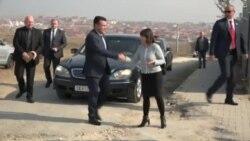 ВМРО-ДПМНЕ бара аболиција за Груевски