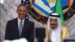 Obama GCC