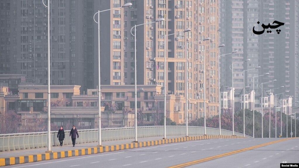 شهر ووهان، مرکز ولایت هوبی چین، جاییکه کروناویروس از آن منشا گرفت
