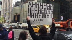 People React to Trump Election Near New York Protests