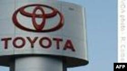 Toyota đóng cửa một nhà máy tại Thái Lan