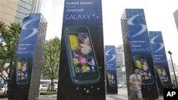 三星电子公司位于首尔总部外的广告(资料照片)