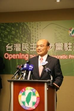 蘇貞昌主持民進黨駐美代表處成立儀式