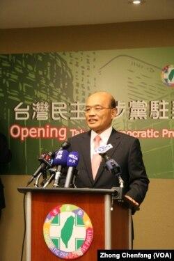 民进党主席苏贞昌。(照片来源:美国之音 钟辰芳)
