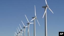 Прва крајбрежна фарма на ветар во САД