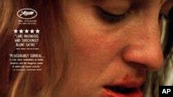 Η Ελληνική ταινία Κυνόδοντας μπαίνει στην διαδικασία διεκδίκησης του Όσκαρ