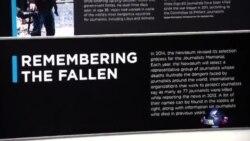 新闻博物馆纪念2013年因公殉职的新闻工作者
