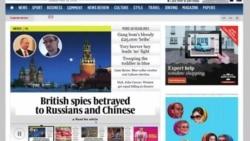 افشاگری اسنودن، جاسوسان بریتانیایی را به خطر انداخت