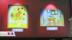 Pêşangeha Dîjîtal ya Berhemên Van Gogh