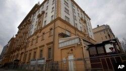 Embajada de Estados Unidos en Moscú. Foto de Archivo. Informes de prensa indican que una presunta espía rusa fue descubierta trabajando para el Servicio Secreto en Moscú.