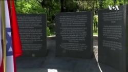 Tiranë, memorial kushtuar Holokaustit