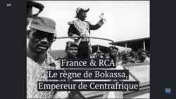 Les événements marquants du règne de Bokassa, Empereur de Centrafrique