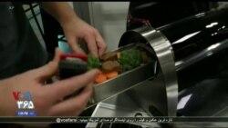غذاسازی که با انرژی خورشیدی کار می کند