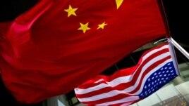 Politika amerikane në Azi