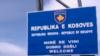 Big Step Forward For Serbia
