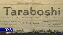 Biblioteka e Kongresit siguron numrin e parë të gazetës Taraboshi