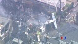 2015-07-26 美國之音視頻新聞:日本一架小型飛機墜毀三人喪生
