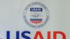 США выделят Украине 1,2 миллиона долларов на борьбу с коронавирусом