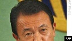 Правительственный кризис в Японии