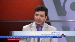 چه جزئیاتی از حذف حسابهای مرتبط با ایران در فیسبوک و توئیتر میدانیم
