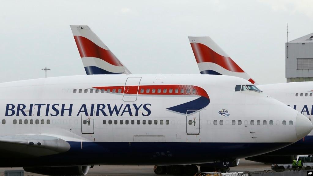 Британские власти расследуют атаку хакеров против British Airways