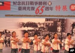 小学生演唱台湾光复纪念歌