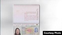 上海维权人士陈建芳的护照(陈建芳提供)