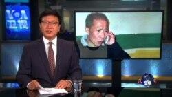 VOA连线:政治犯家属赵素利被失踪,维权人士发起生死追查行动