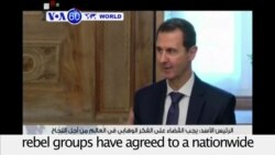 VOA60 World PM - The Syrian government and several rebel groups have agreed to a nationwide cease-fire