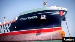 이란이 지난 7월 억류한 영국 유조선 '스테나 임페로' 호.